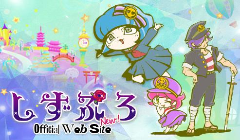 夜のうたものアニメ SYZプロジェクト始動!