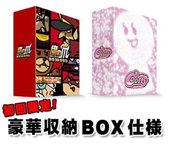 DVD_BOX.jpg