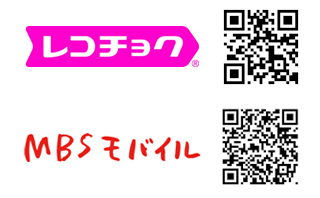 jagapote_qr.jpg