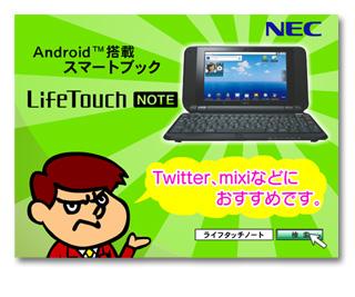 lifetouch_smart.jpg