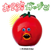 oyasai_garden_170_170.jpg