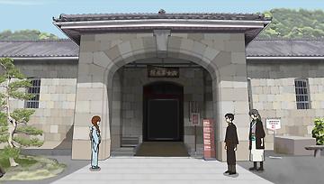 shusei_kan-1.jpg
