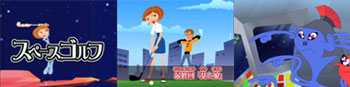 space_golf.jpg