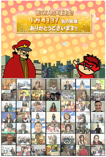 taka_1man_nin.jpg