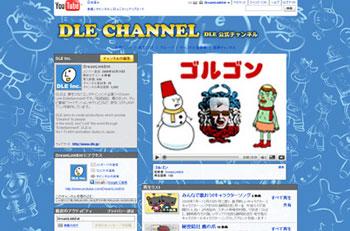 youtube_koushiki.jpg