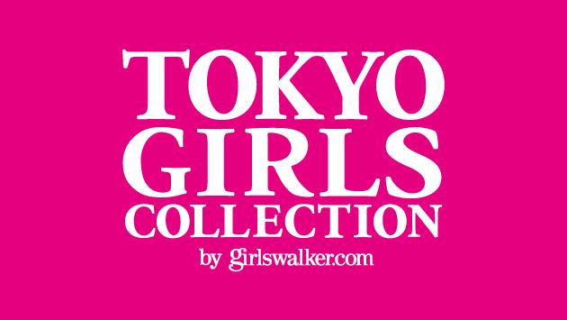 100万人以上が熱狂するファッションフェスタ「東京ガールズコレクション」