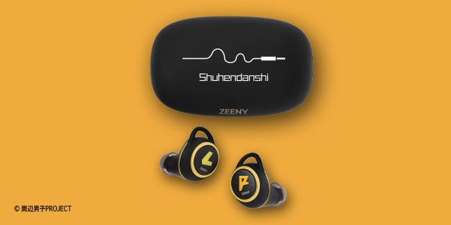 02_earphonecharger_shd_20210524.png