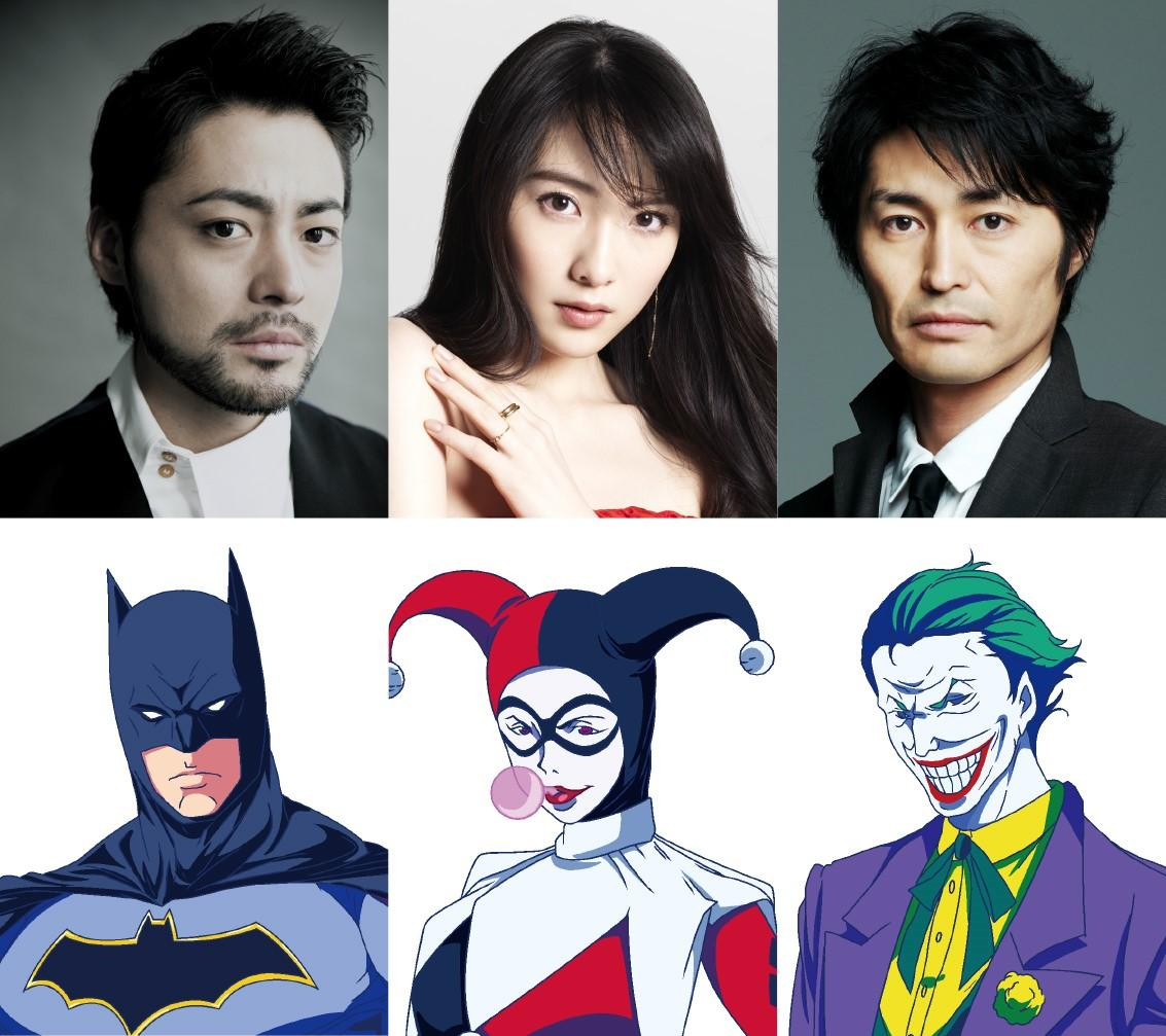 劇場公開映画『DCスーパーヒーローズ vs 鷹の爪団』超豪華声優出演 第一弾発表!