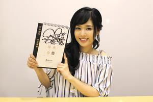 aoisora_san_01_re.jpg