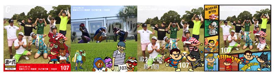 golfnet_fure-mu.jpg