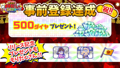 new_osomatu_02.jpg