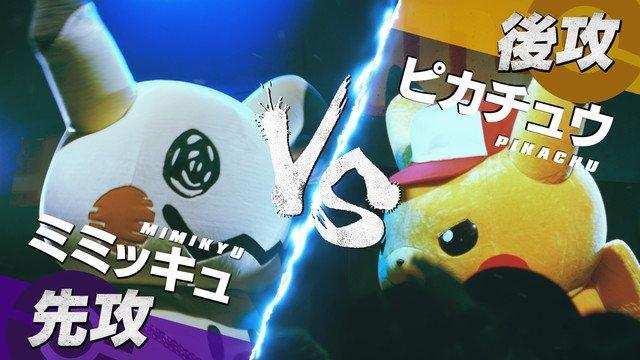 【DOTAMA】ニンテンドー3DS用ソフト『ポケットモンスター ウルトラサン・ウルトラムーン』CMへ参加