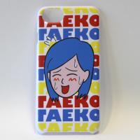 taeko_sp05.png