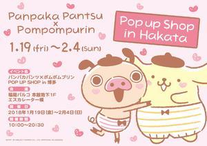 PN_PPP_Y_poster_B3_cut.jpgのサムネイル画像