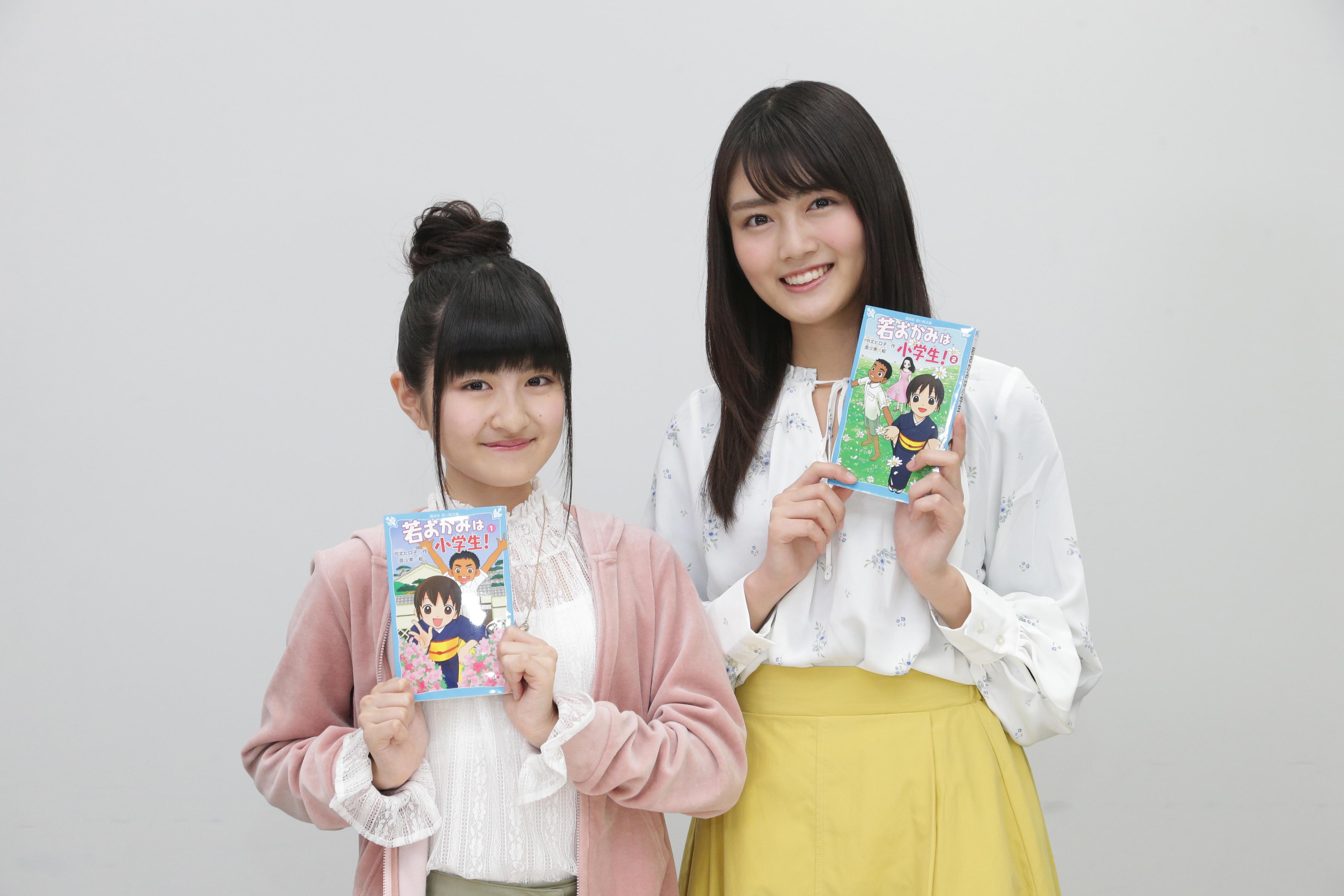 【若おかみは小学生!】主題歌が注目の若手女優・水谷果穂の新曲「君のステージへ」に決定!