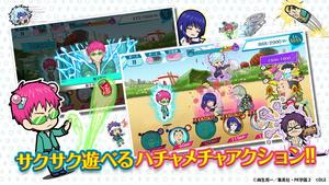 store_b_2208x1242.jpg