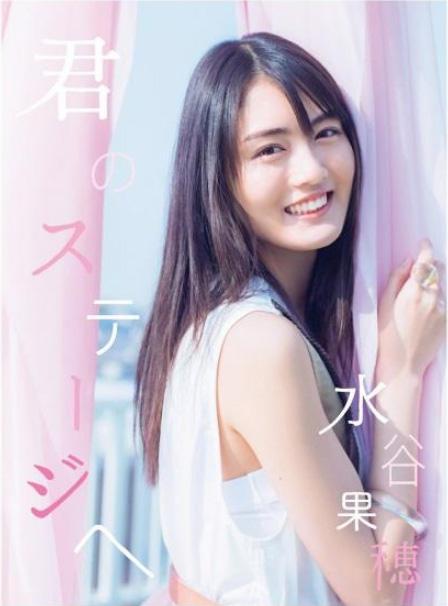 アニメ「若おかみは小学生!」主題歌「君のステージへ」が6月27日リリース決定!