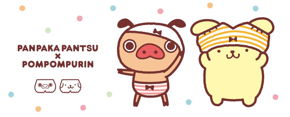 【パンパカパンツ】人気投票企画 「サンリオキャラクター大賞コラボ部門」にパンパカパンツがエントリーしました!
