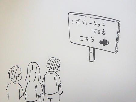a-noruzu.jpg