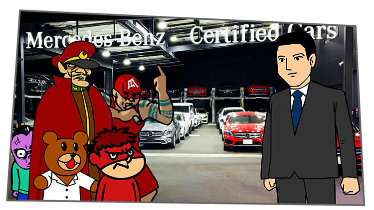 【鷹の爪】高級車メーカーでお馴染みの『メルセデス・ベンツ』とタイアップ決定!