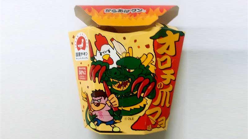 【吉田くん】パッケージに雲南吉田くん が印刷された『からあげクン オロチの爪マヨ味』
