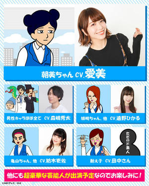 たえこ2.jpg