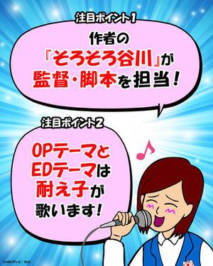 たえこ3.jpg