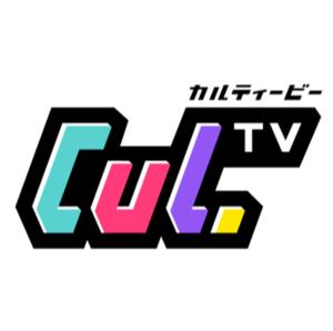 CulTV_logo.png