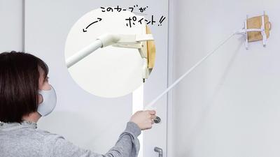 菴ソ縺・婿_photo_2.jpg