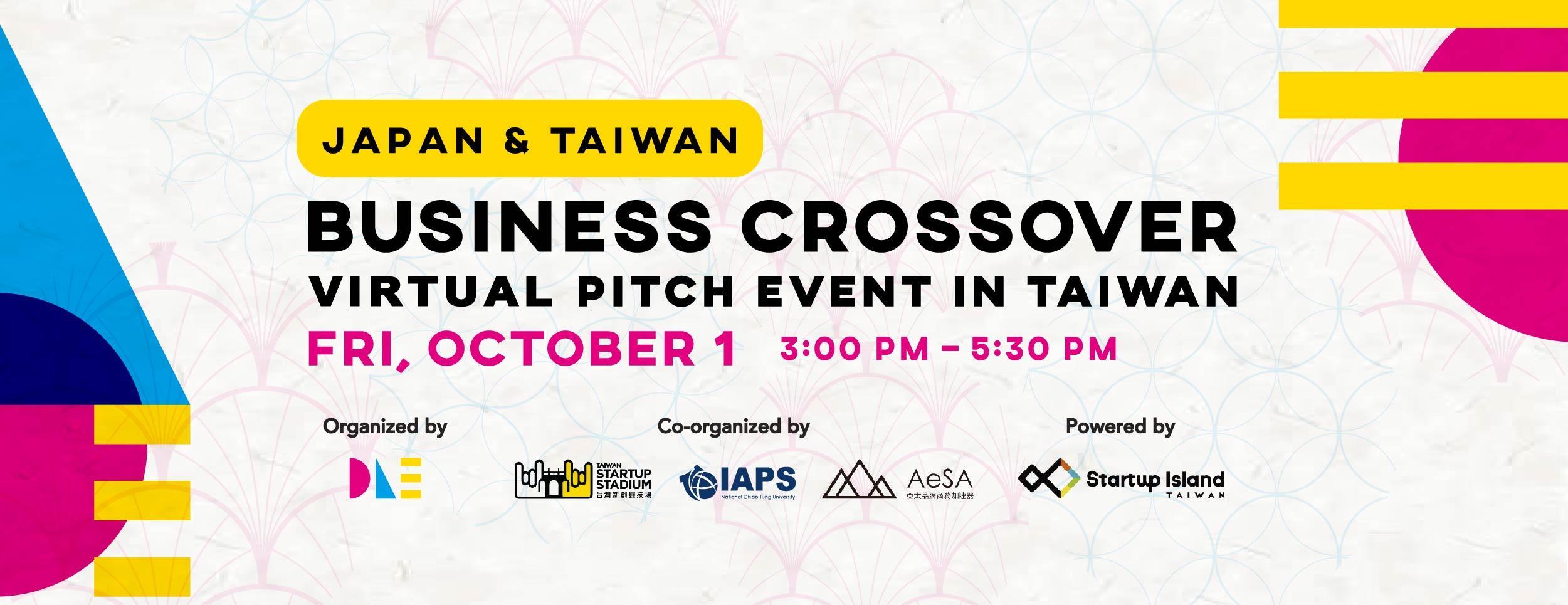 日本と世界の懸け橋となるビジネスクロスオーバープロジェクト「Business Crossover Virtual Pitch Event」を台湾で開催!優れた台湾企業の日本進出をサポート!