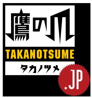 pic_logo_jp_w300.png