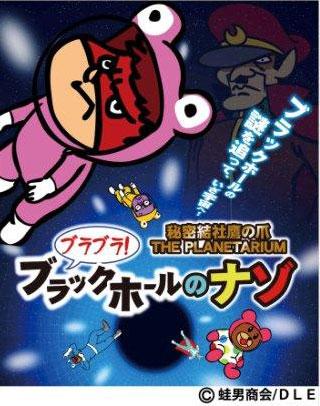taka_poster.jpg