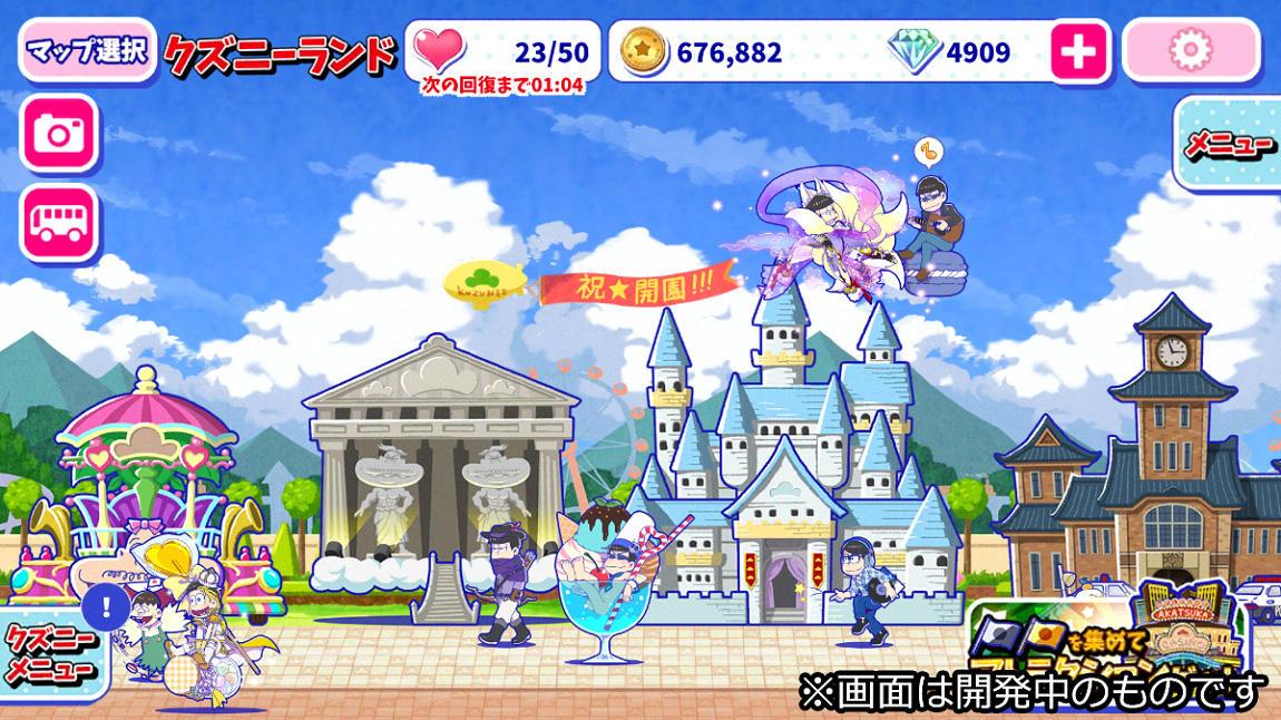 oso_game02.jpg
