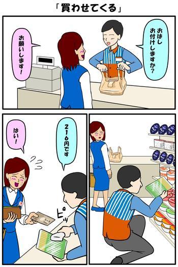 耐え子_470縦長_0009.jpg