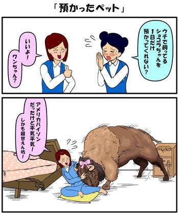 耐え子_440縦長_0002.jpg