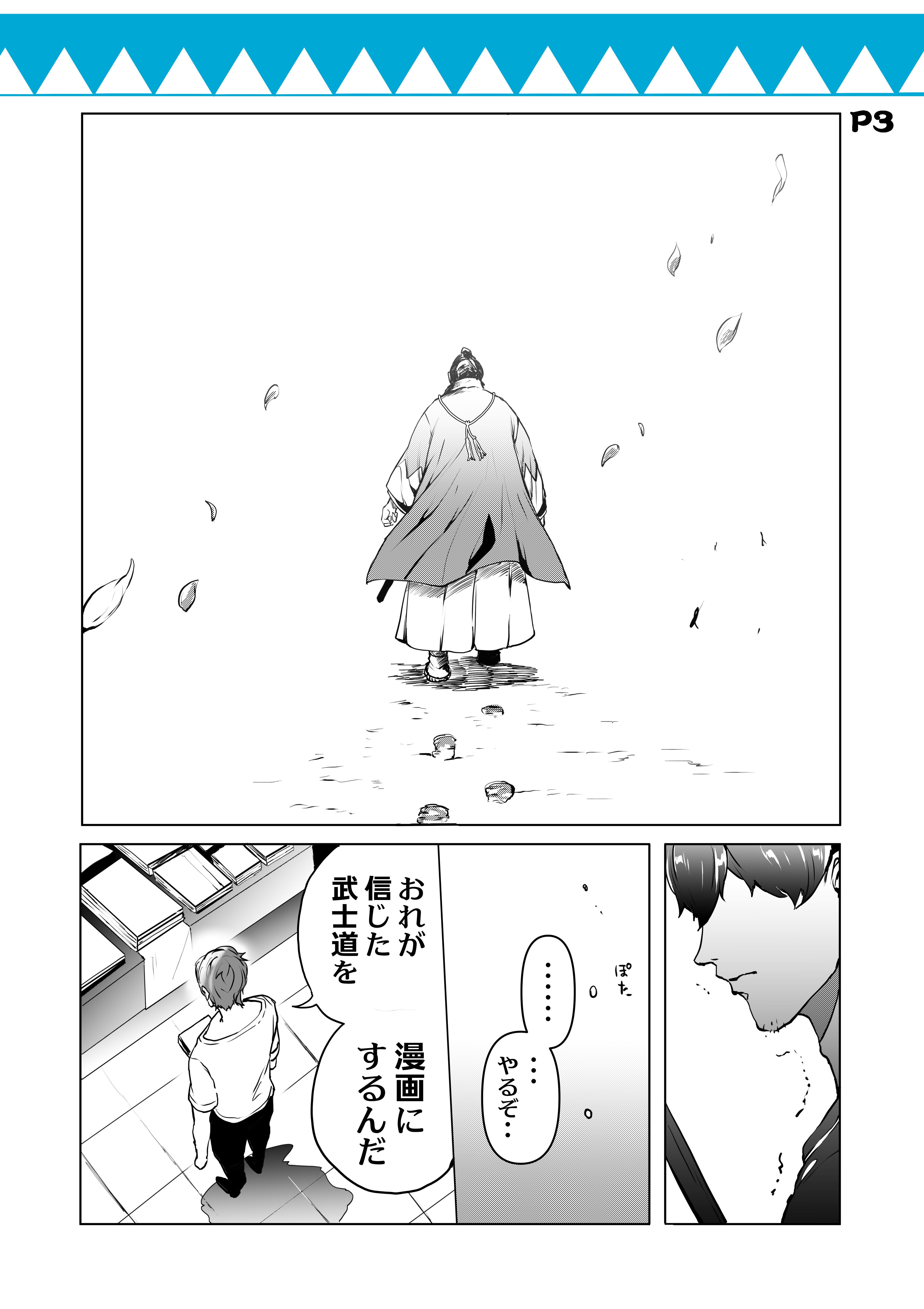 新選_0506_始動_003.png
