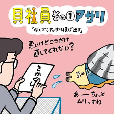 女性向け総合サイト・PV数No.1「マイナビウーマン」で連載コラムを開始!